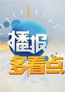 http://2img.hitv.com/preview/internettv/sp_images/ott/2016/xinwen/298850/20160831115846423-new.jpg_220x308.jpg