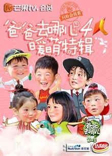http://2img.hitv.com/preview/internettv/sp_images/ott/2016/zongyi/310033/20161230171325596-new.jpg_220x308.jpg