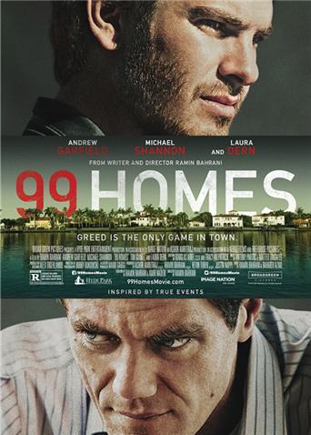 99个家 /></a> <h5><a href=