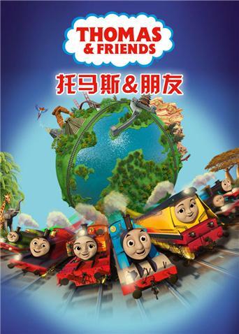 托马斯和他的朋友们 第二十二季