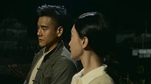 《明月几时有》片段:<B>彭</B><B>于</B><B>晏</B>邀请周迅参加情报队