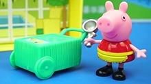 【<B>小猪</B><B>佩奇</B>玩具秀】<B>小猪</B><B>佩奇</B>的自行车和雪糕车儿童玩具
