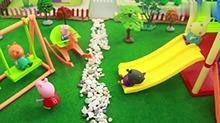 【<B>小猪</B><B>佩奇</B>玩具故事】玩滑梯的意外
