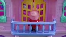【<B>小猪</B><B>佩奇</B>玩具故事】淘气的乔治