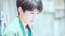 【全民纪录】<B>王源</B>《小幸运》个人向 美好的少年