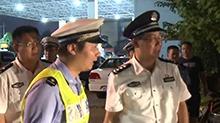 湖南:夜间整治交通违法行为 一点差错都不能出