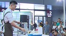 """长沙:奶茶""""香飘""""到长沙 香港馆邀您来喝下午茶"""