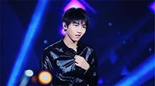 【TFBOYS】王俊凯十六岁生日会 舞蹈SOLO