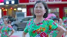 我和广场舞的故事第7期:快乐治愈一切
