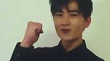 【星闻揭秘】王俊凯十八岁成人礼生日会:<B>杨洋</B>率群星送第二波祝福