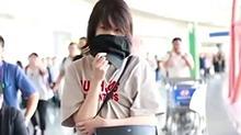 【星闻揭秘】郑爽素颜现身机场 T恤牛仔裤简单随性