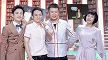 超强回忆杀惹哭何老师!第一千期节目快乐家族献唱生日歌