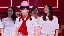 武艺cut:为获奖拼了!武艺女装秀惊艳亮相