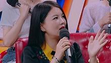 """李湘王岳伦夫妻变""""金句CP"""""""