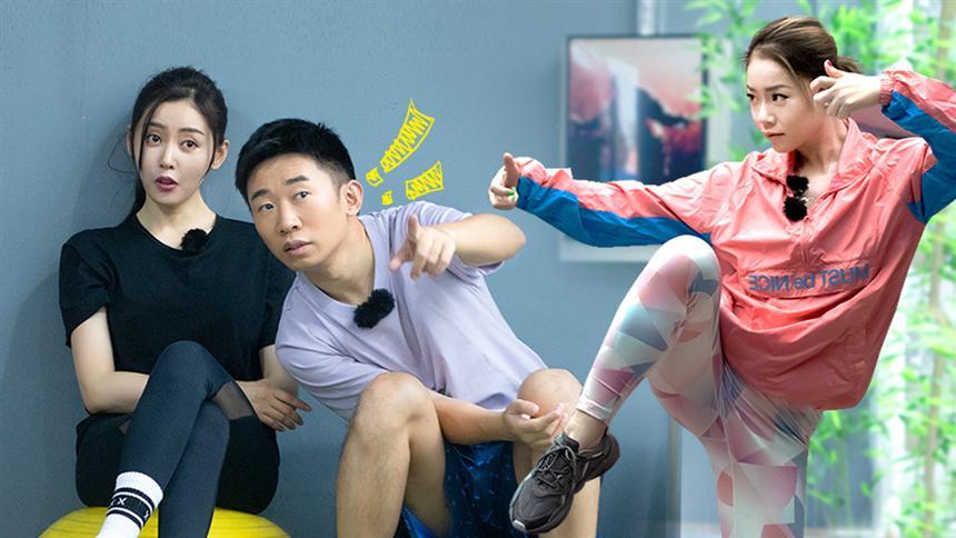 第8期:张天爱杨迪爆笑野味大秀