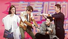 天天向上20190922期:李沁搭档王一博现场秀水袖舞