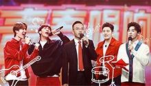 """天天向上20190928期:天天兄弟开启""""红色之旅"""""""