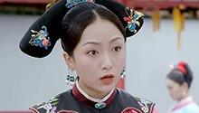 《那江烟花那江雨》第9集预告
