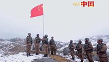 中印边境上的特殊升旗仪式