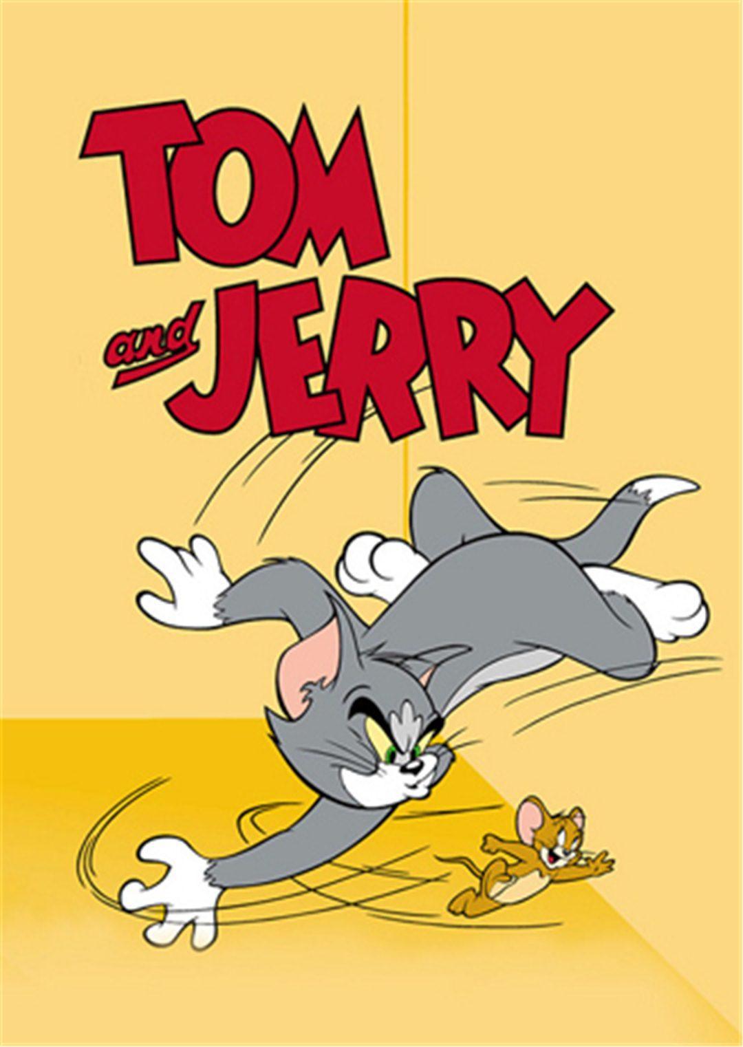 貓和老鼠之落湯貓