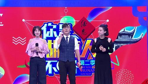 湘籍女演员同台竞技难分高下