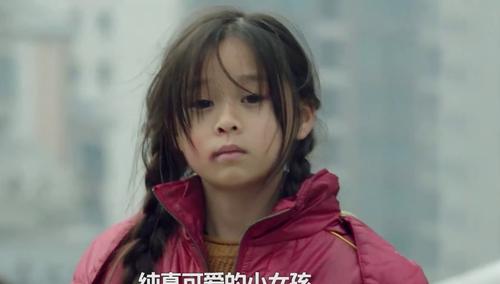 《法医秦明2清道夫》明人探案05期:玫瑰花的秘密