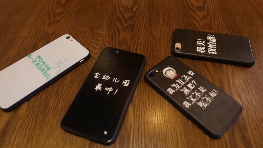 手机壳安全吗?