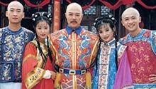 杨紫王鹤棣被曝出演新《还珠》