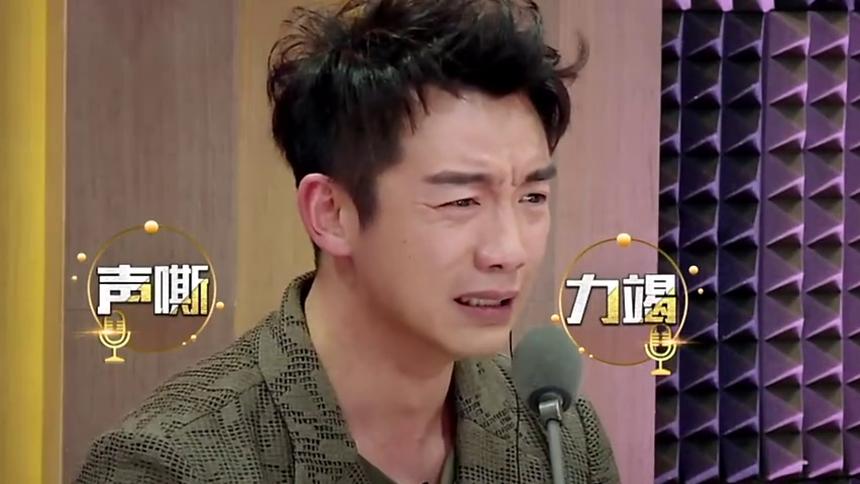 边江郑恺震撼全场