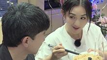 超满足!谢娜吃张杰做的饺子