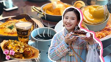 【密子君】扫荡24种治愈美食