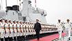 习近平检阅中国人民解放军海军仪仗队